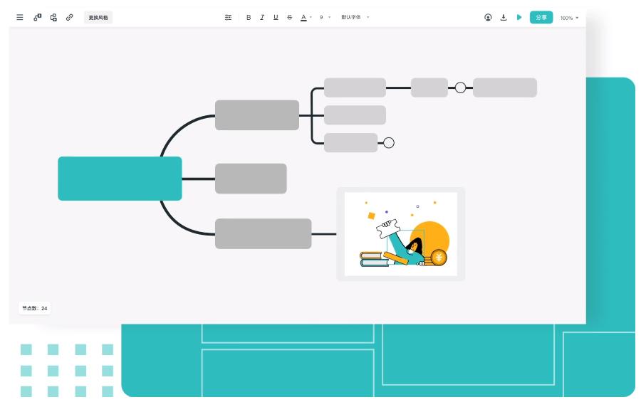 程序开发流程图设计